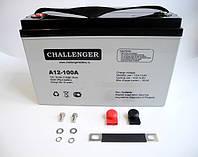 Аккумуляторная батарея Challenger A12-100, 100А\ч