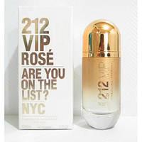 Женская парфюмерная вода Carolina Herrera 212 VIP Rose Gold (Каролина Херрера 212 вип роуз голд)