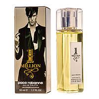 Мини-парфюм Paco Rabanne 1 Million (Пако Рабанн 1 Миллион) 50 мл
