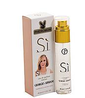 """Женская парфюмированная вода с феромонами """"Giorgio Armani"""" Si intense 45мл"""