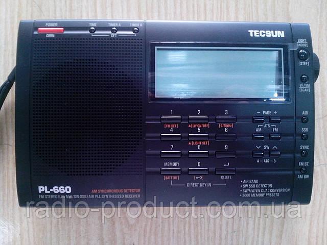 Tecsun PL-660, широкополосный приёмник