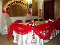 Свадебная арка в прокат
