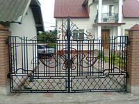 Ворота відкриті