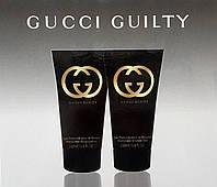 Подарочный набор Gucci Guilty (гель для душа + лосьон для тела)