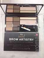 Malva - Набор для коррекции бровей Brow Artistry Palette M-478 №01 (светлые тона), фото 1