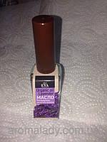 """Organic Oil """"LAVANDER"""" (EVA cosmetics)"""