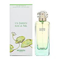 Парфюм унисекс Hermes Un Jardin sur le Nil  (Гермес Жардин Сюр Ле Нил) 100 мл