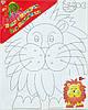 Холст с контуром 'Лев' (20см*25см) с красками