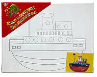 Холст с контуром 'Лодка' (20см*25см) с красками