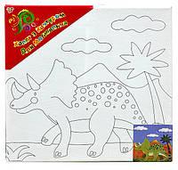 Холст с контуром 'Динозавр' (25см*25см) с красками