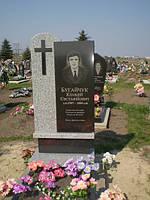 Памятник одинарный чёрно-серый гранитный