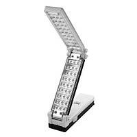 Светильник светодиодный Yajia YJ 6830A 57 LED с встроенным аккумулятором