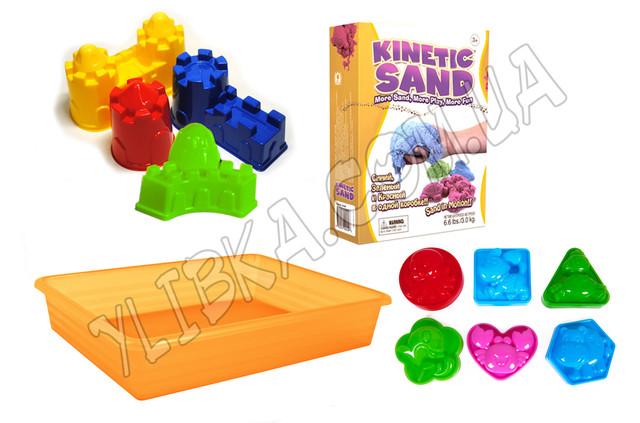 Наборы с кинетическим песком