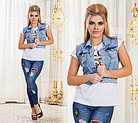 Женская джинсовая жилетка №26-ат3215