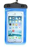 Водонепроницаемый чехол для телефона прозрачный синий 17 см