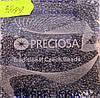 Бисер 10/0, цвет - темный асфальт,  №38149 (уп.50 грамм)