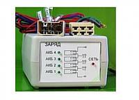 Многоканальное ЗУ на 3 АКБ-36В на ток 0,2-1,2А  (под заказ)