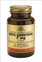 Бета-каротин-препарат для зрения,для нормального функционирования иммунной и репродуктивной систем