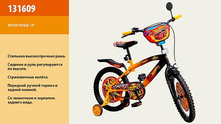 Велосипед 131609 детский HOT WHEELS 16 дюймов для мальчика на 3, 4, 5, 6 лет., фото 2