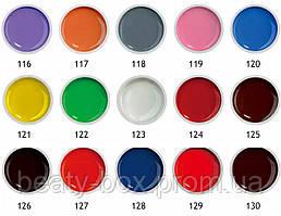 Гель краска A-style 8 граммм