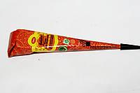 Хна для росписи тела конус (оранжевая)