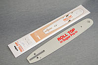 Шина бензопилы 32 см 56 звеньев 0,325 шаг 1.3 паз ''RollTop''