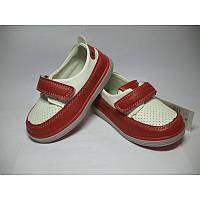 Детские туфли Солнце PT207R