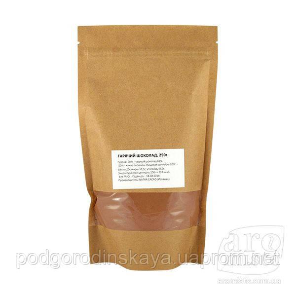 Горячий шоколад 250 г