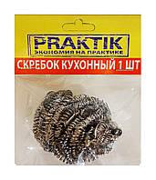 Скребок кухонный металлический Praktik - 1 шт.