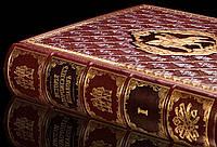 Книга «Исторія запорожскихъ козаковъ» Дмитра Яворницького (3т.)