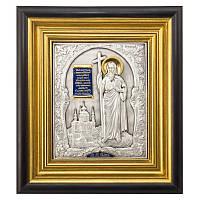 Икона Святой апостол Андрей Первозванный, фото 1
