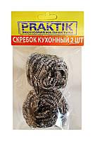 Скребок кухонный металлический Praktik - 2 шт.