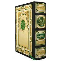 Книга кожаная Коран на русском и арабском языках