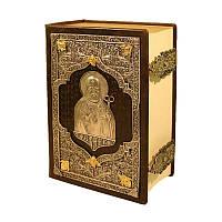 Книга кожаная Требник