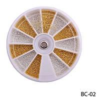 Цветные бульонки в круглой таре Lady Victory LDV BC-02 /44-1