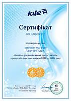 Сертификат Kite