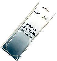 """Спицы вязальные """"ROXANA"""" №2.0 (на леске 80см) круговые спицы"""