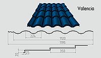 Металлочерепица Valencia (покрытие полиэстер) Металлическая, Рядовая, 0.43ММ, 0.43, 1195.0, RAL5005 (сигнальный - синий)