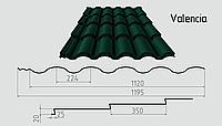 Металлочерепица Valencia (покрытие полиэстер) Металлическая, Рядовая, 0.43ММ, 0.40, 1195.0, RAL6005 (зеленый мох)