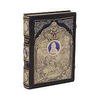 Елітна книга «Полтавська баталія». Павловський М. Ф., фото 1