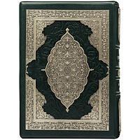 Книга Адаты Кавказких горцев