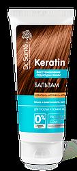 """Бальзам для тусклых и ломких волос ТМ """"Dr.Sante Keratin"""", 200 мл."""