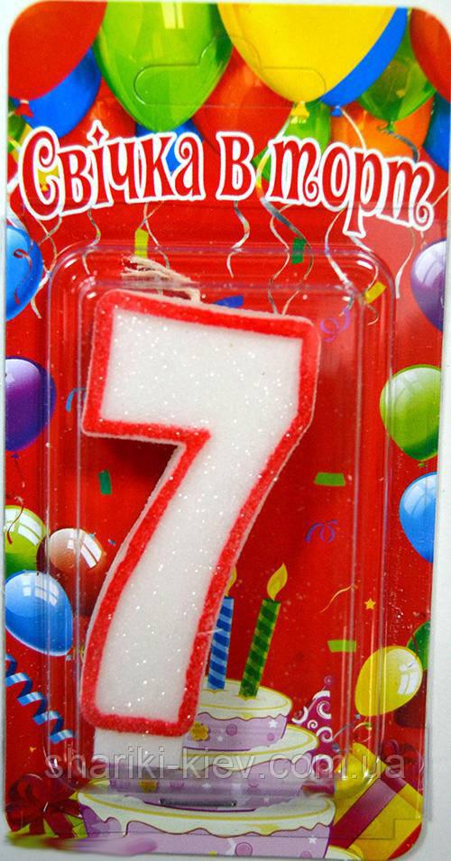 Свеча цифра в торт 7 белая с красным