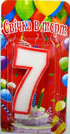 Свеча цифра в торт 7 белая с красным, фото 2