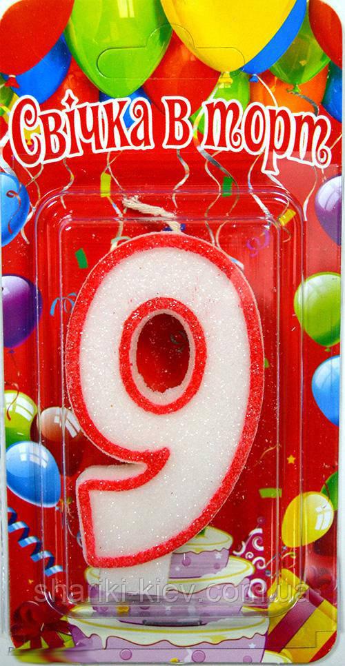 Свеча цифра в торт 9 белая с красным