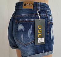 Шорты  джинсовые размер 26-30