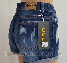 Шорты  джинсовые размер (26-30)