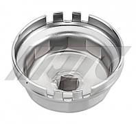 Съемник масляного фильтра 64,5/14мм (TOYOTA, LEXUS) (шт.) 4859A JTC