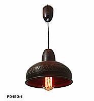 Светильник подвесной Gryb-Light, LOFT Bell P0150-1, керамика.