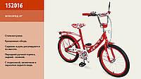 Детский велосипед 20 дюймов 152016, со звонком, зеркалом